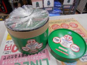 岡山店です。 岡山市のお客様から、富士製砥 砥石 JITAN 180 25枚入り 開封 未使用品 を、買取りさせて頂きました。