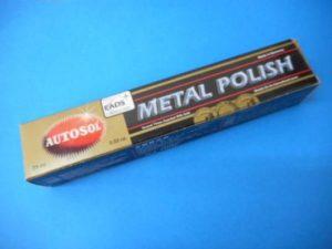 津山店です。 津山市のお客様から、METAL POLISH AUTOSOL メタルポリッシュ 未使用品を、買取りさせて頂きました。