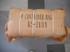 津山店です。 津山市のお客様から、コンテナバック  KS-1101  10枚入り 袋 土木 解体 未使用品 新品 を、買取りさせて頂きました。