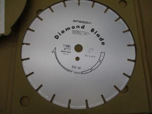 津山店です。 津山市のお客様から、ダイヤモンドブレード SⅡ-14 コンクリート 大きめ 新品 未使用品 を、買取りさせて頂きました。