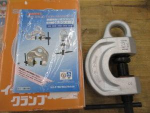 津山店です。 津山市のお客様から、 イーグルクランプ 3トン 吊る 挟む 特殊 未使用品を、買取りさせて頂きました。
