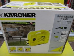 岡山店です。 岡山市のお客様から、 ケルヒャー 高圧洗浄機 K2.021 掃除 洗車 未使用品を、買取りさせて頂きました。