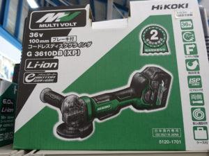 津山店です。 津山市のお客様から、 売り切り HiKOKI MVサンタ゛ー G3610D 充電器 充電式 バッテリー 新品 未使用品を、買取りさせて頂きました。