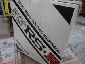 津山店です。 津山市のお客様から、RS-R ( アールエスアール ) ダウンサス【 DOWN 】トヨタ ヴェルファイア 30系 2.5L 2WD T940W を、買取りさせて頂きました。