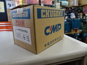 岡山店です。 岡山市のお客様から、ニューペラクリンbig シャフト プロペラ ペラクリンbig を、買取りさせて頂きました。