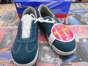 岡山店です。 岡山市のお客様から、シモン 安全靴 SS11BV 短靴 25.0cm 箱入り 未使用品 を、買取りさせて頂きました。