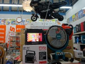 空飛ぶバイク バッテリーテレビ 最新情報 遊び心満載