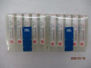 OSG 超硬エンドミル 3182008 WXL-2D-DE 0.8 10本 未使用品