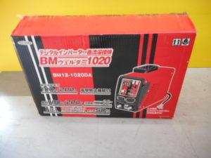 日動 インバータ 溶接機  BM12-1020DA 未使用品 新品