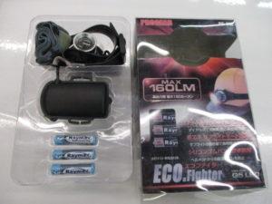 プロギアー LEDヘッドライト PG-6W 通電 動作確認 電池 中古美品