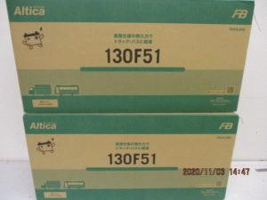 古河電池 バッテリー FB SP130F51 新品 2個 2口発送 新品 未使用品