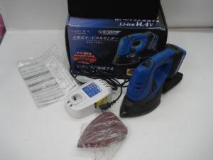 ★DIYにも便利★高儀 EARTH MAN 14.4V充電式オービタルサンダー SD-110Li バッテリー 充電器 替えペーパー セット 中古品